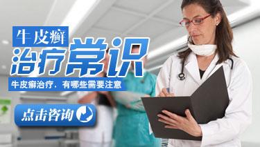 牛皮癣患者感冒怎么办