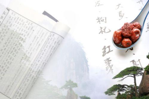 中医药物 (12).jpg